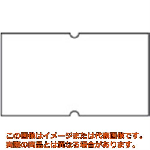 SATO SP用ベル無地(強粘)100 (100巻入) 219999002