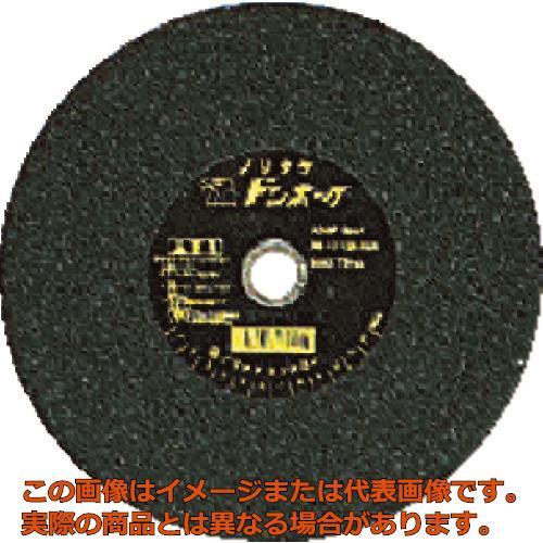 ノリタケ 切断砥石ドンホーク 1000C02031 25枚