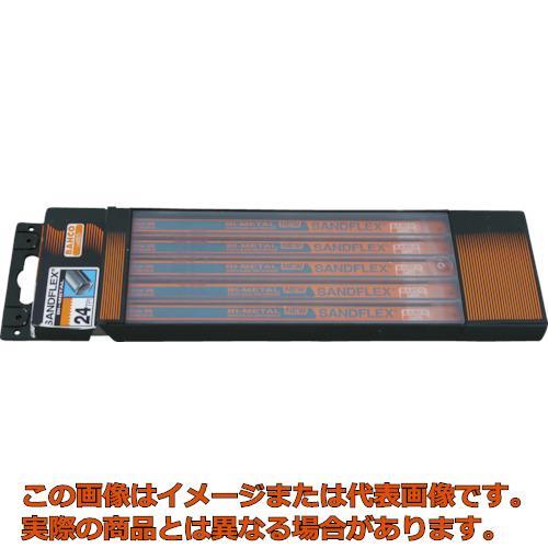 バーコ ハンドソー替刃バイメタル 300mm×24山 100枚入 390630024100