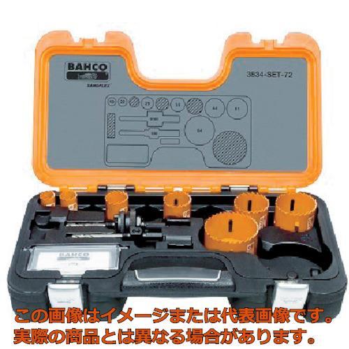 バーコ バイメタルホルソー セット 3834SET72
