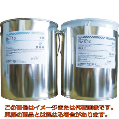 コニシ EMS20 05101