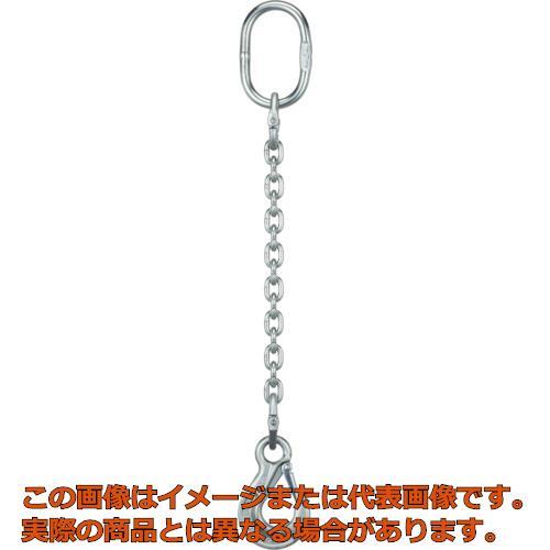 象印 SUS製チェーンスリング1本吊りスリングフックタイプ 0.8t 1SAKSHK7