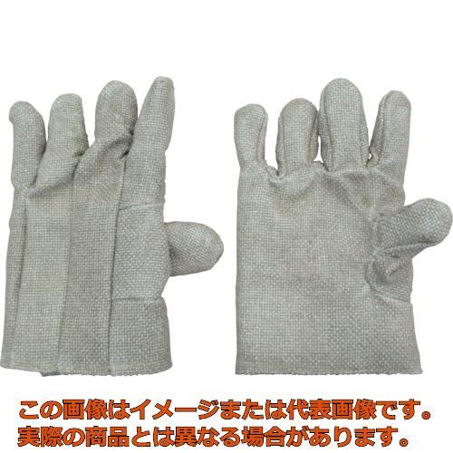 ニューテックス  ゼテックスプラス 手袋 28cm 2100011