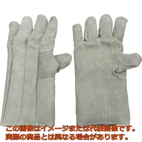 ニューテックス  ゼテックスプラス 手袋 35cm 2100012
