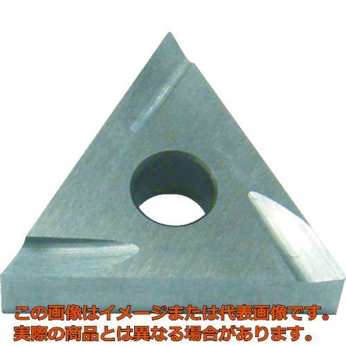 三和 ハイスチップ 三角 09T6004BR 10個