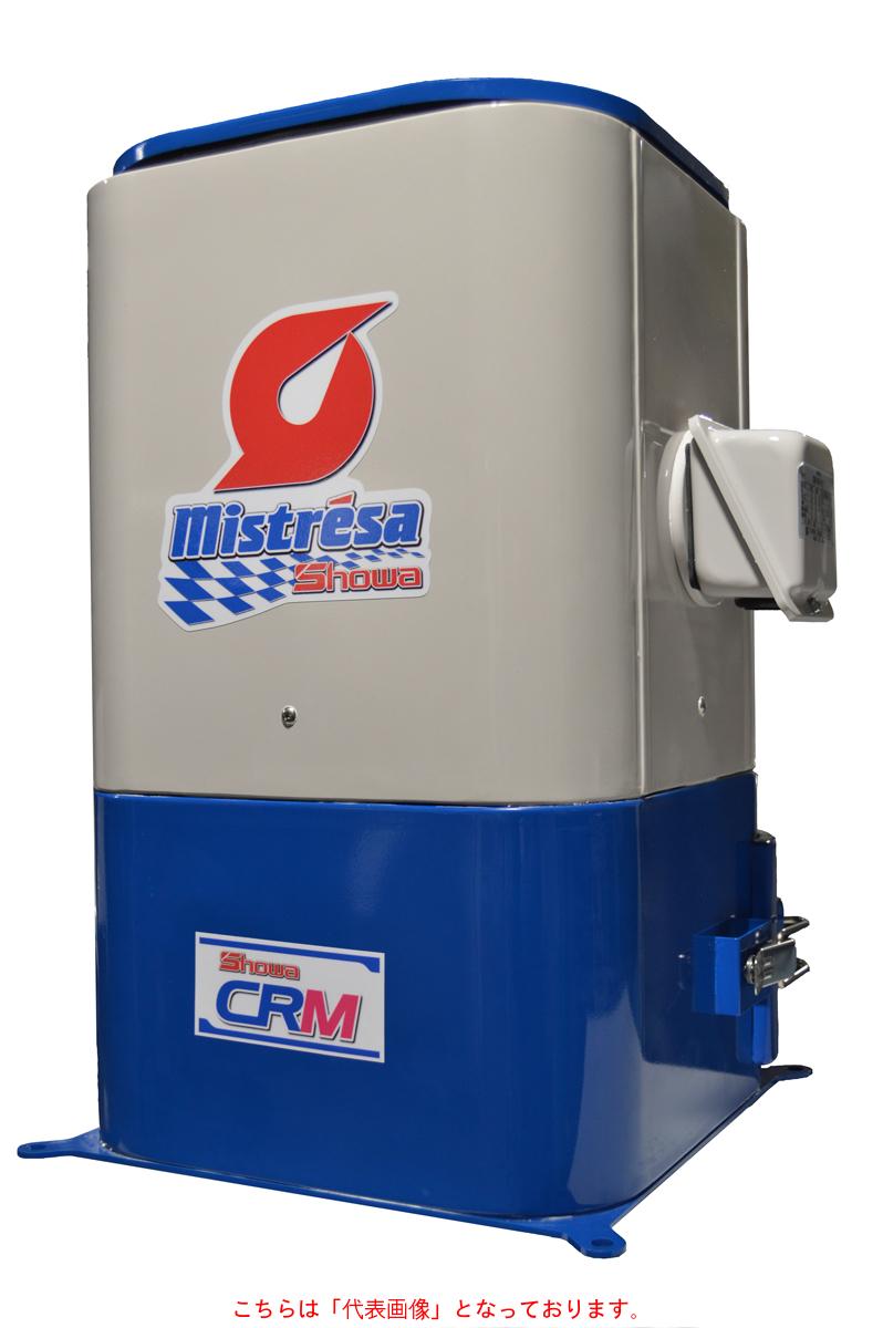 昭和電機 ミストコレクター CRM(タテ型) CRM-H22-V22
