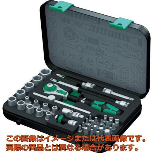 Wera 8100SA2 サイクロップラチェットセット 1/4 003533