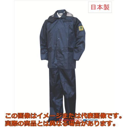 トオケミ チャージアウトコート ネイビー L 49000L