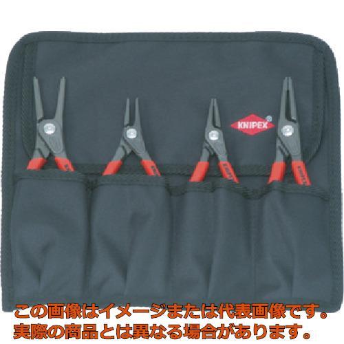 KNIPEX 4本組 スナップリングプライヤー 001957