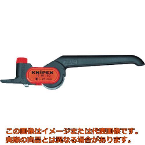 KNIPEX ケーブルストリッパー 150mm 1640150