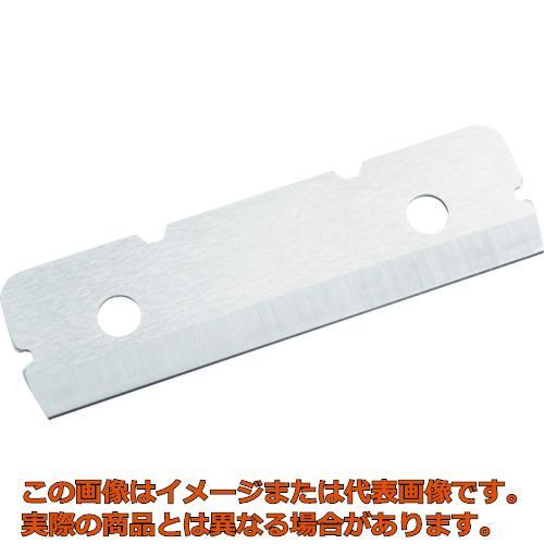 業務用 オレンジブック掲載商品 お値打ち価格で 直営店 RIDGID 26803 PC-1250用替刃