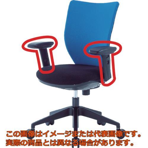 アイリスチトセ 回転椅子3DA 可動肘 3DAM2
