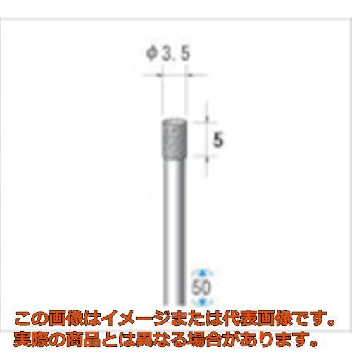 高額売筋 業務用 オレンジブック掲載商品 ナカニシ 刃径3.5×50L 電着CBNバー#120 12160 数量限定アウトレット最安価格