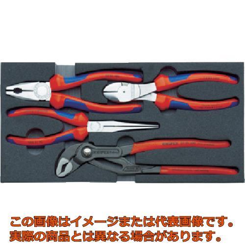 KNIPEX 002001V01 プライヤーセット ウレタンフォームトレイ付 002001V01