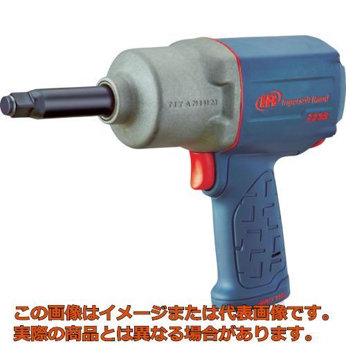 IR  1/2インチ インパクトレンチ(12.7mm角) 2235QTIMAX2