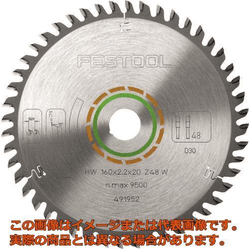 【信頼】 FESTOOL ソーブレイド 木ファイン HW260x2.5x30 W60 494605:工具箱 店-DIY・工具