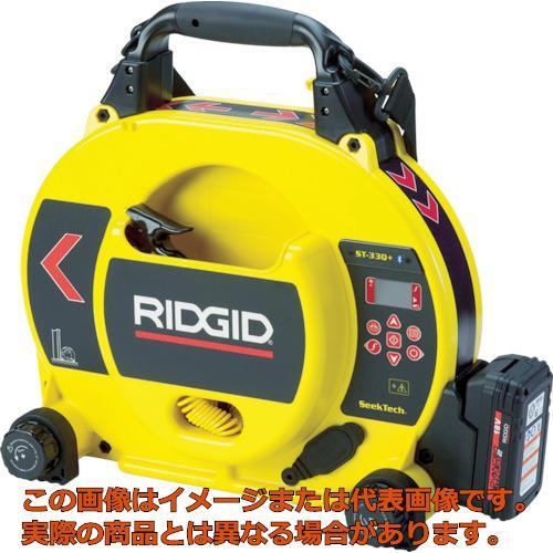 RIDGID シークテック発信器 ST‐33Q+ 49338