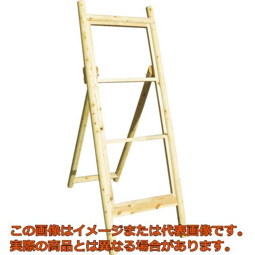 【代引き不可・配送時間指定不可】 グリーンクロス 広島県産間伐材工事看板枠1400×550用 1101-8108-09