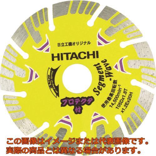 HiKOKI ダイヤモンドカッター 125mmX22 (波セグ) プロテクタ 00324699