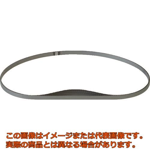 HiKOKI CB13FB用帯のこ刃 合金 8山 10本入り 00327164