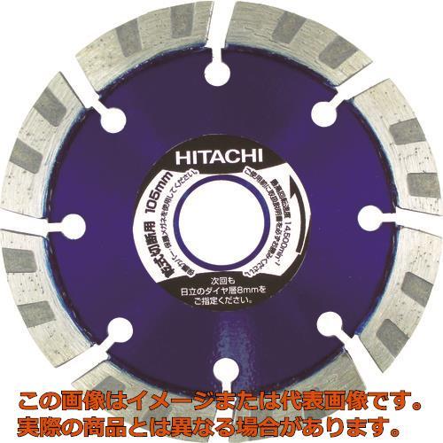 HiKOKI ダイヤモンドカッタ 150mmX22 (Mr.レーザー) 8X 00329066
