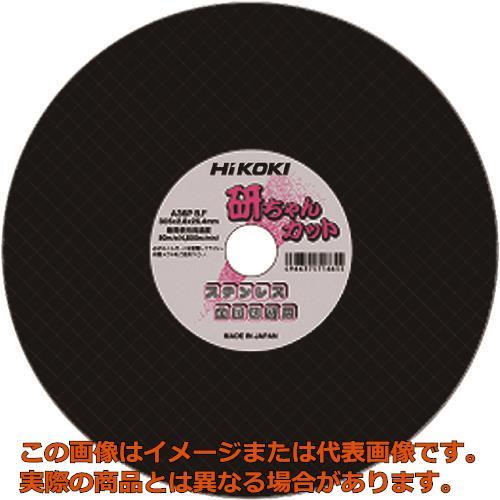 HiKOKI 切断砥石 355X2.5X25.4mm A30PBF 10枚入り 00331293