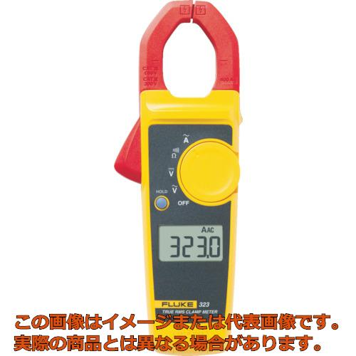 FLUKE クランプメーター(真の実効値タイプ) 323