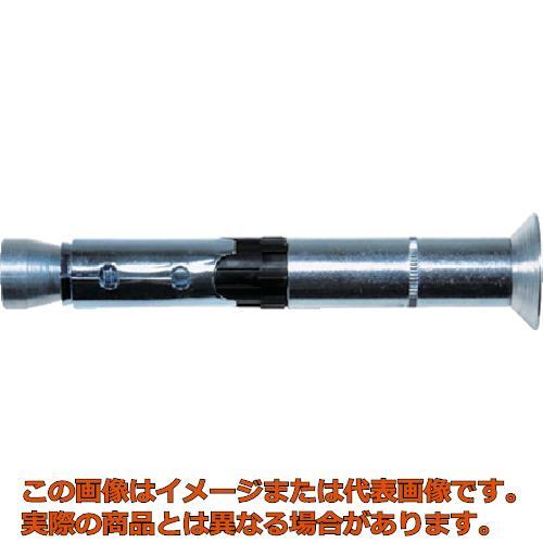 フィッシャー ボルトアンカー FH2 12/50 SK  (25本入) 44919