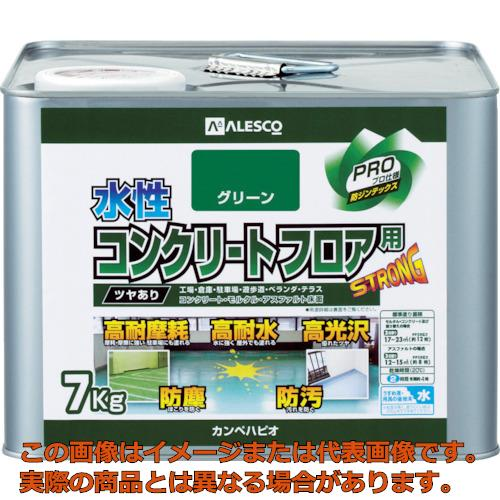 KANSAI 水性コンクリートフロア用 7KG グリーン 3790107
