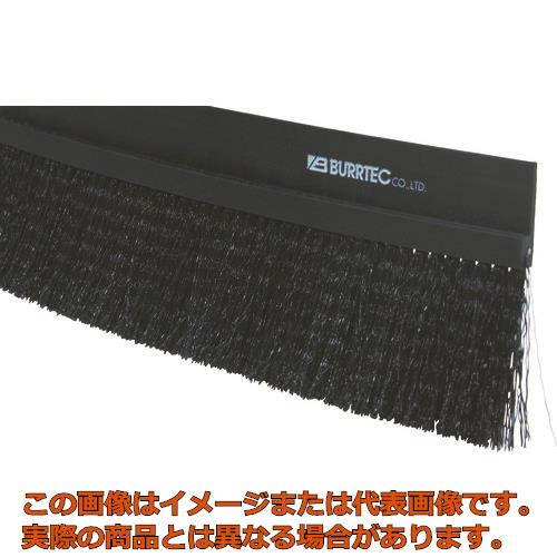 バーテック バーカットHMタイプ BF8-HM 5M NH40 PP0.2黒 21050605