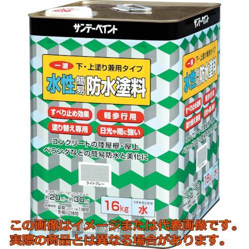 サンデーペイント 一液水性簡易防水塗料 16kg ライトグレー 269938
