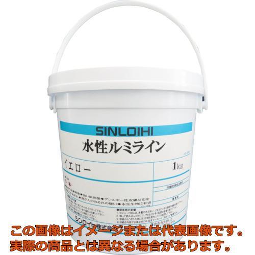 シンロイヒ 水性ルミライン 1kg グリーン 2000H9