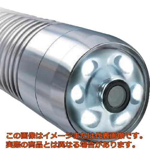 RIDGID カメラヘッド F/マイクロドレン 35853