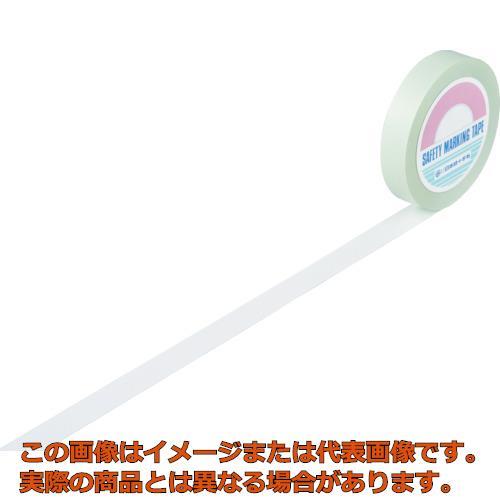 緑十字 ガードテープ(ラインテープ) 白 25mm幅×100m 屋内用 148011