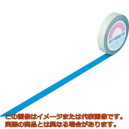 緑十字 ガードテープ(ラインテープ) 青 25mm幅×100m 屋内用 148016