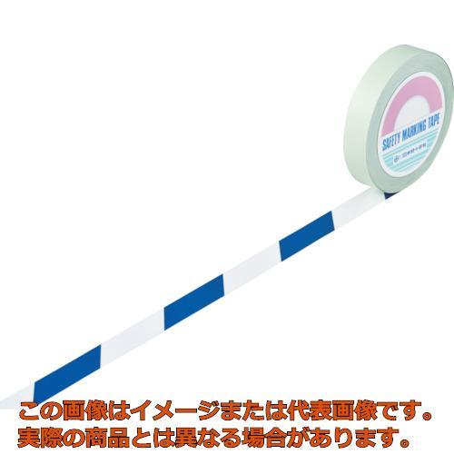緑十字 ガードテープ(ラインテープ) 白/青(トラ柄) 25mm幅×100m 148025