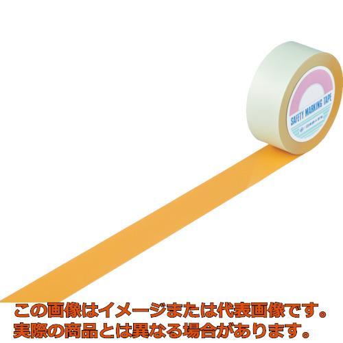 緑十字 ガードテープ(ラインテープ) オレンジ 50mm幅×100m 屋内用 148055