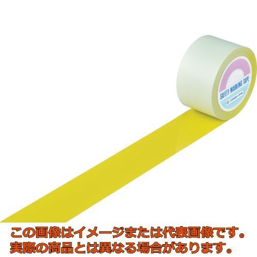 緑十字 ガードテープ(ラインテープ) 黄 75mm幅×100m 屋内用 148093