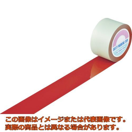 緑十字 ガードテープ(ラインテープ) 赤 75mm幅×100m 屋内用 148094