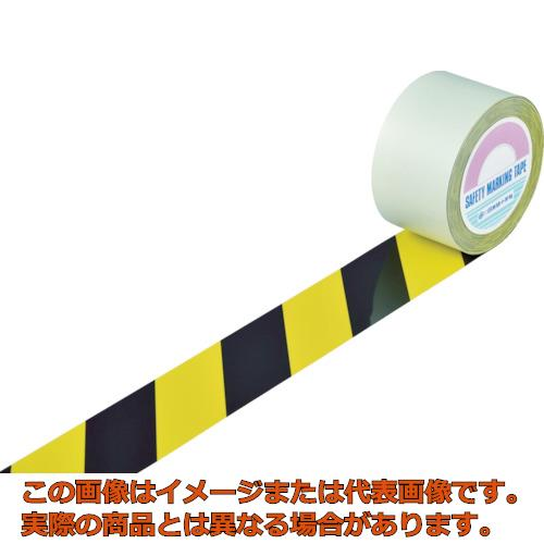 緑十字 ガードテープ(ラインテープ) 黄/黒(トラ柄) 75mm幅×100m 148102