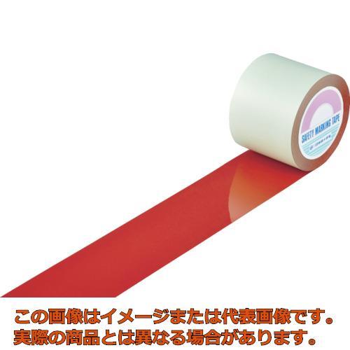 緑十字 ガードテープ(ラインテープ) 赤 100mm幅×100m 屋内用 148134