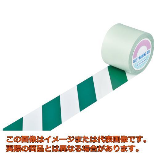 緑十字 ガードテープ(ラインテープ) 白/緑(トラ柄) 100mm幅×100m 148144