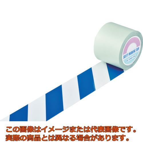 緑十字 ガードテープ(ラインテープ) 白/青(トラ柄) 100mm幅×20m 148165