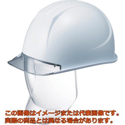 タニザワ 特大型ヘルメット 大型シールド面付 溝付 透明ひさし付 162VLSDV2W3J