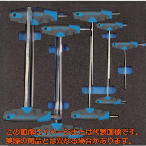 GEDORE T型六角棒レンチセット 1500CT2‐DT2142 2309009