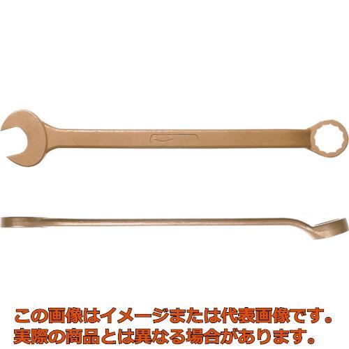 ー品販売  Ampco 防爆コンビネーションレンチ 32mm AA0032B:工具箱 店-DIY・工具