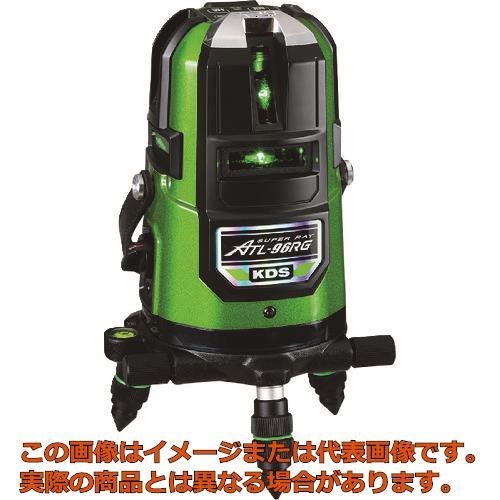 KDS オートラインレーザー96RG ATL96RG