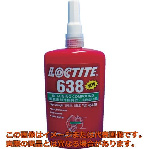 ロックタイト はめ合い用638アップグレード 638NEW250