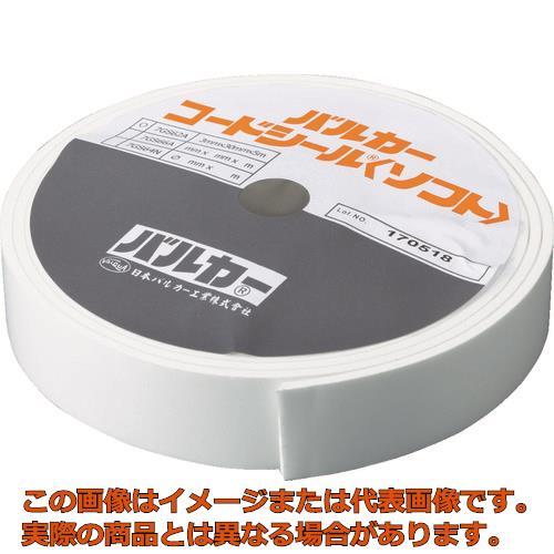 バルカー コードシールソフト 7GS62A102015