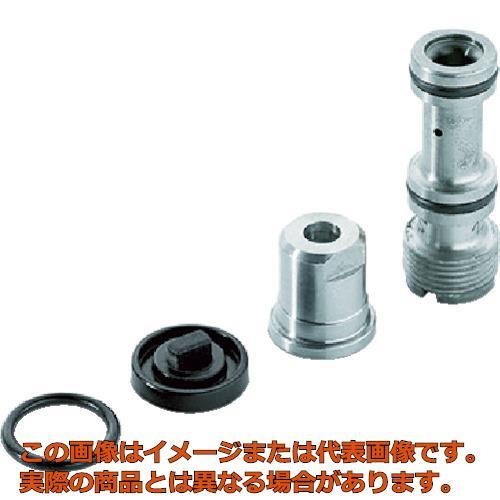 ケルヒャー 高圧洗浄機用ノズルキット EASYLock600-700l/h 21110180